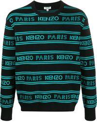 KENZO - ロゴ セーター - Lyst