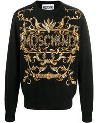 Moschino ロゴ セーター - ブラック
