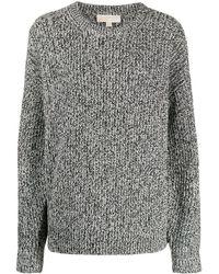 MICHAEL Michael Kors リラックスフィット セーター - グレー