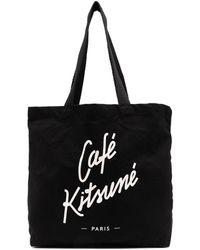 Maison Kitsuné ロゴ トートバッグ - ブラック