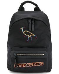Lanvin - Appliquéd Backpack - Lyst