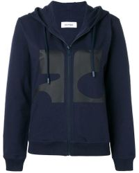 Courreges - Logo Zipped Hoodie - Lyst