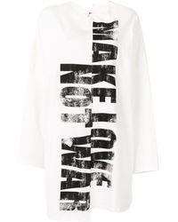 Yohji Yamamoto - Oversized Make Love Tシャツ - Lyst