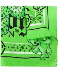 Philipp Plein テディベア ポケットチーフ - グリーン