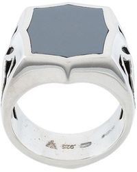 Stephen Webster - Signet Ring - Lyst