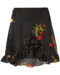 Macgraw Bonjour スカート - ブラック