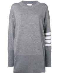Thom Browne Пуловер Оверсайз С Полосками 4-bar - Серый