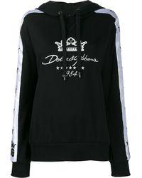 Dolce & Gabbana - ロゴ パーカー - Lyst