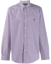 Ralph Lauren ストライプ ロングスリーブシャツ - ホワイト