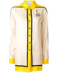 Dior Рубашка С Контрастной Отделкой - Многоцветный