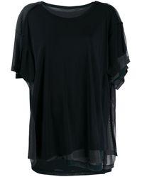 Yohji Yamamoto - レイヤー Tシャツ - Lyst