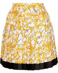 Versace バロックプリント プリーツスカート - ホワイト