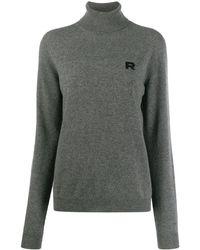 Rochas モノグラム セーター - グレー