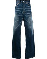 Yohji Yamamoto Wide-leg Jeans - Blue