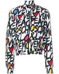 Love Moschino - Zipped Sweatshirt - Lyst