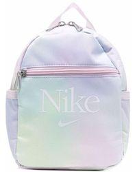 Nike ロゴ バックパック - マルチカラー
