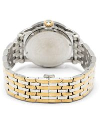 Versace Code 41mm 腕時計 - メタリック