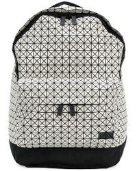 Bao Bao Issey Miyake - Daypack Geometric Backpack - Lyst