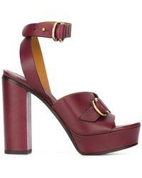 Chloé Kingsley Platform Leather Sandals - Multicolour