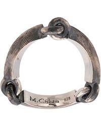 M. Cohen - Triple Link Ring - Lyst