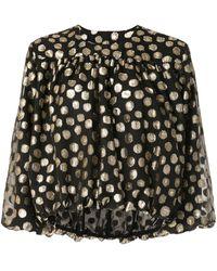 Calvin Klein Блузка С Вышитым Узором - Черный