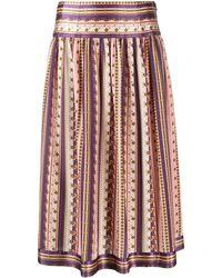 Tory Burch Платье Миди - Многоцветный