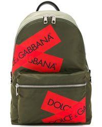Dolce & Gabbana Rucksack mit Logo - Grün