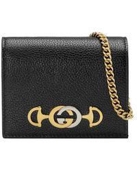 Gucci - グッチ ズゥミ 二つ折り財布 - Lyst