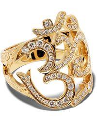 Loree Rodkin 14kt Gold Diamond Interlinked Ring - Metallic
