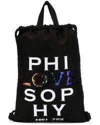 Philosophy Di Lorenzo Serafini Love ドローストリング バックパック - ブラック