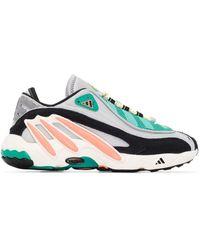 adidas Sneakers FYW 98 - Verde