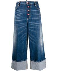 DSquared² ワイドジーンズ - ブルー