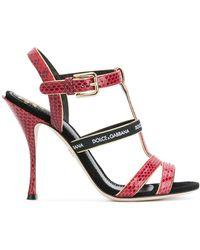 Dolce & Gabbana - ストラップサンダル - Lyst