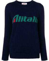 Alberta Ferretti Alitalia セーター - ブルー