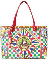 Dolce & Gabbana - Sicilian Carretto Beatrice ハンドバッグ - Lyst