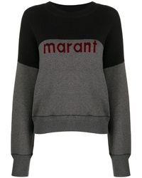 Étoile Isabel Marant - ロゴ セーター - Lyst