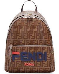 Fendi - Mania Double F Logo Backpack - Lyst