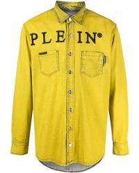 Philipp Plein Рубашка С Логотипом - Желтый