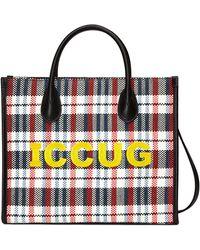 Gucci Iccug チェック ハンドバッグ - ブルー