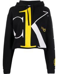 Calvin Klein Sudadera corta con capucha y logo - Negro
