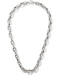 "AS29 18kt White Gold 18"" Bold Links Chain Necklace - Multicolour"