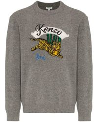 KENZO - 'Jumping Tiger' Pullover - Lyst