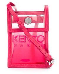 KENZO クリアパネル ショルダーバッグ - ピンク