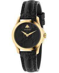 Gucci G-timeless 27mm Watch - Металлик