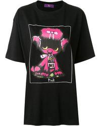 Y's Yohji Yamamoto - プリント Tシャツ - Lyst