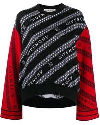 Givenchy Джемпер Вязки Интарсия С Логотипом - Черный