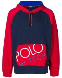 Polo Ralph Lauren Newport Hoodie - ブルー