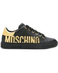 Moschino - Metallic Logo Trainers - Lyst