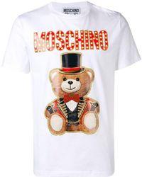 Moschino - Teddy Circus T-shirt - Lyst