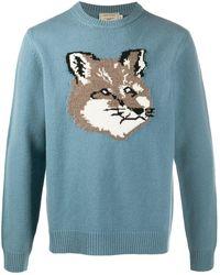 Maison Kitsuné アニマルパターン セーター - ブルー
